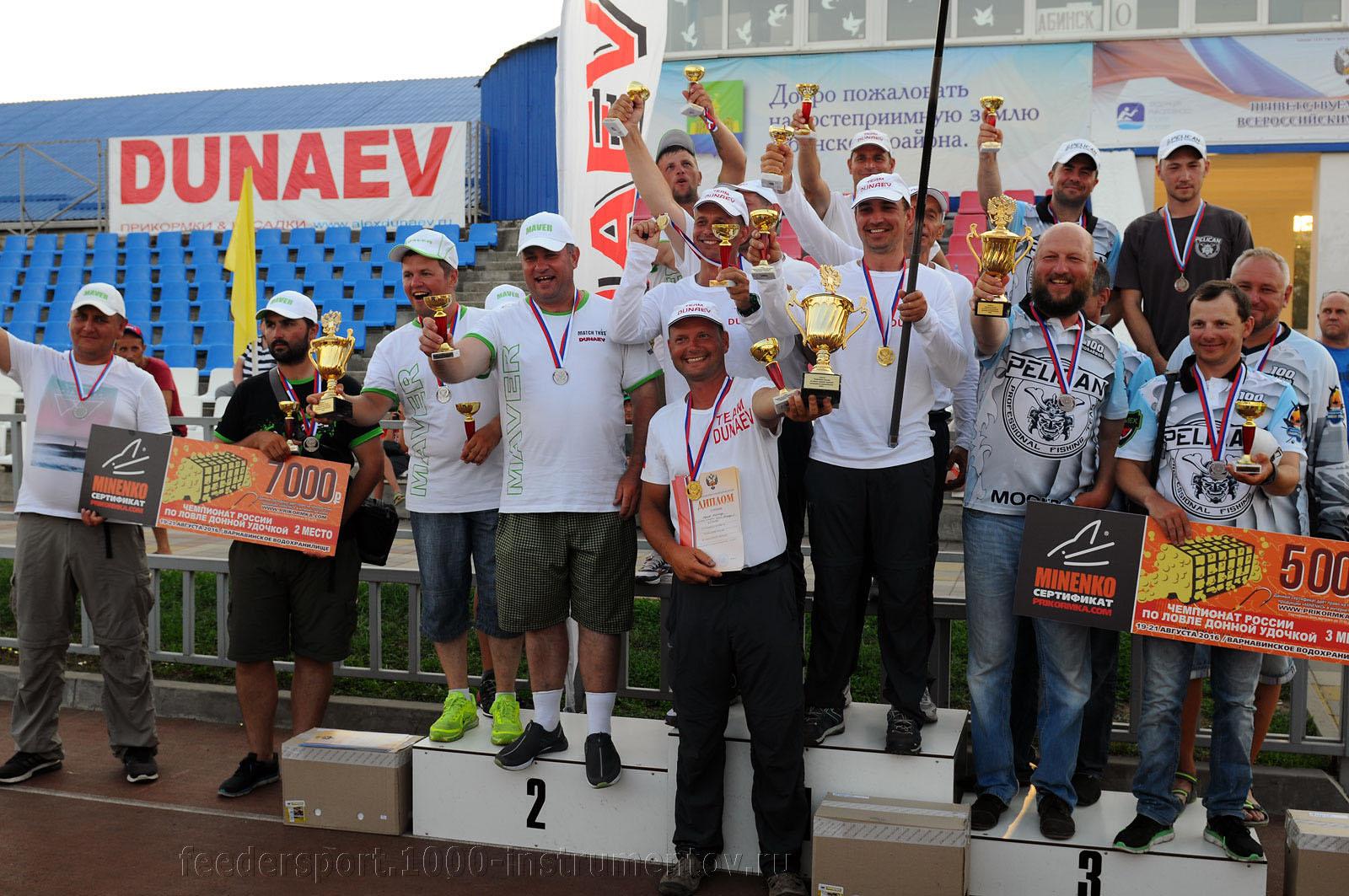 Победители и призёры на Чемпионате России по фидеру 2016