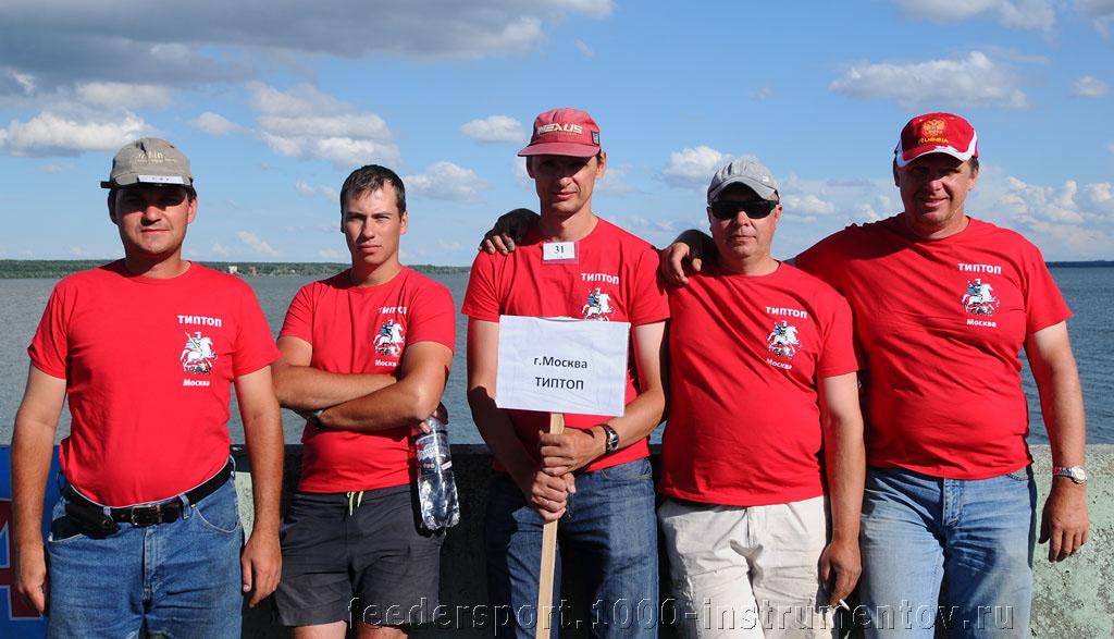 Команда Типтоп на соревнованиях по фидеру Кубок России 2013