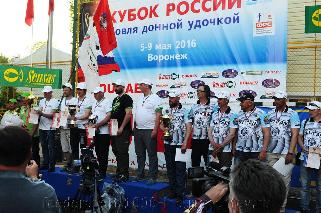 Команда Мавер 1-ое место на Кубке России по фидеру 2016