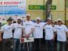 Команда Аллвега на Кубке России 2016
