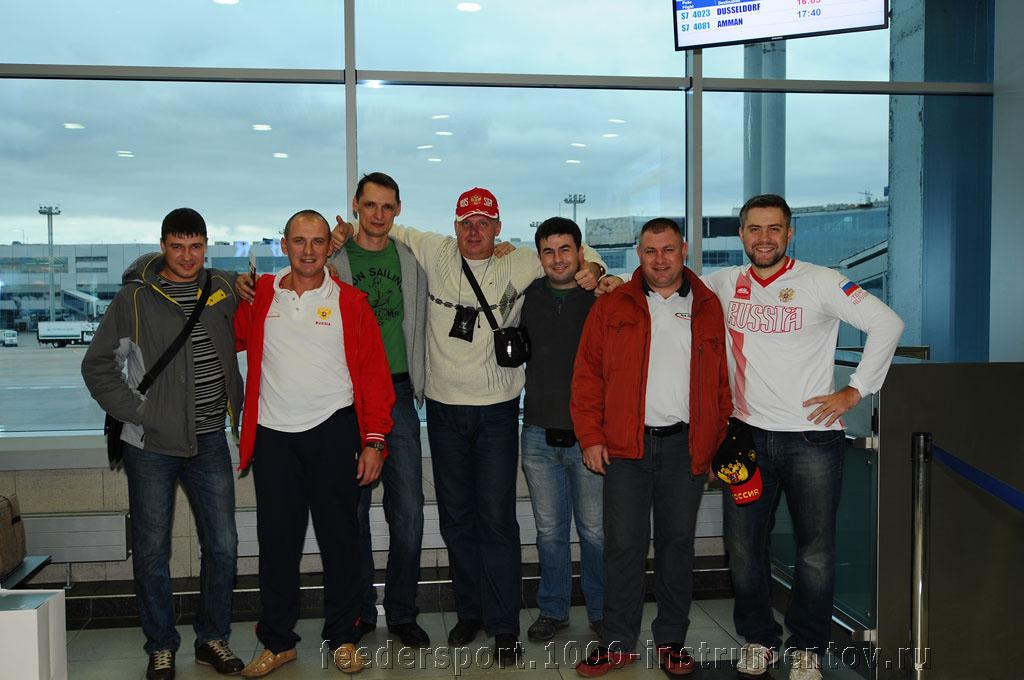 Спортсмены готовятся к вылету, в аэропорте Домодедово на ЧМ в ЮАР 2013