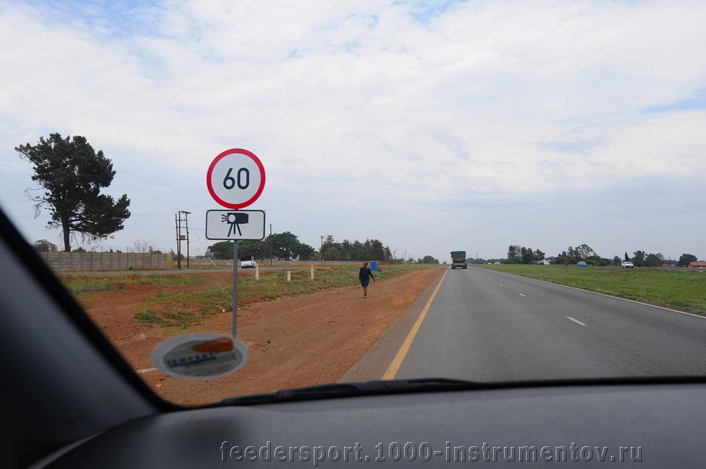 По дороге в Bloemhof на чемпионат мира по фидеру в ЮАР 2013
