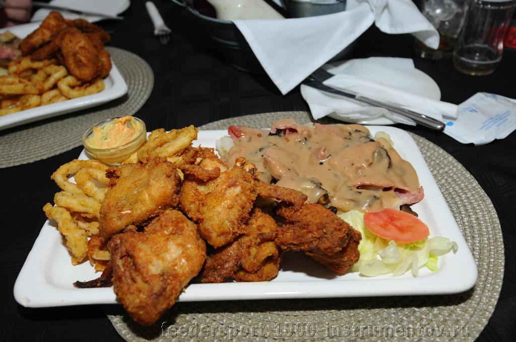Вкусный и объемный ужин на ЧМ в ЮАР 2013