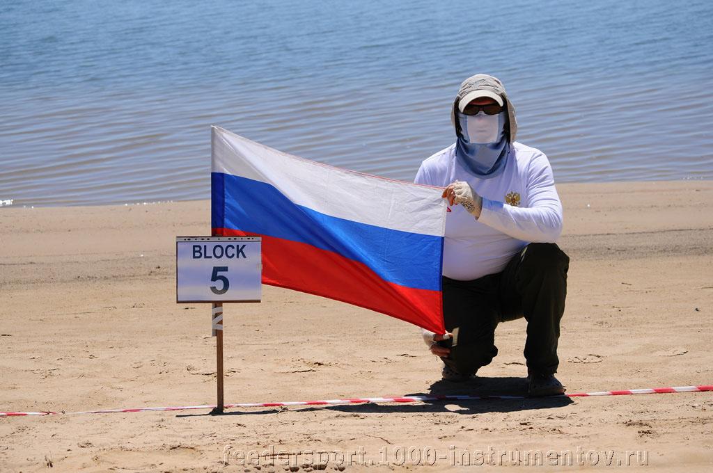 Дмитрий Гвоздев на ЧМ в ЮАР 2013