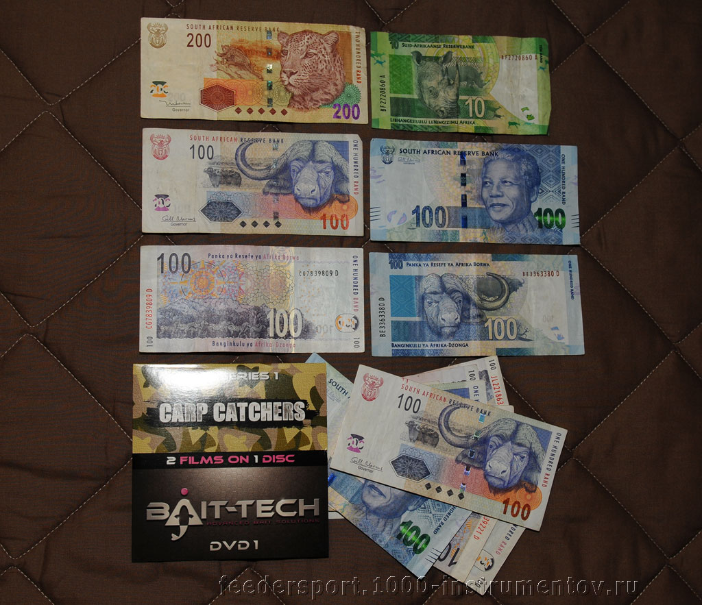 Национальная валюта ЮАР, чемпионат мира 2013