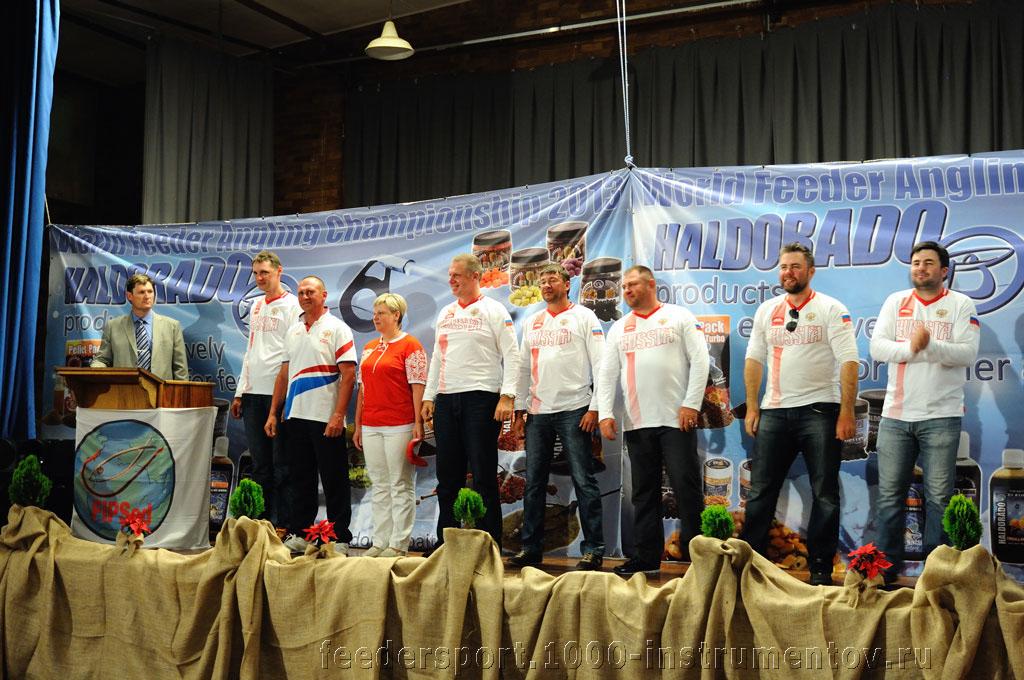 Сборная России на открытии соревнований в ЮАР 2013