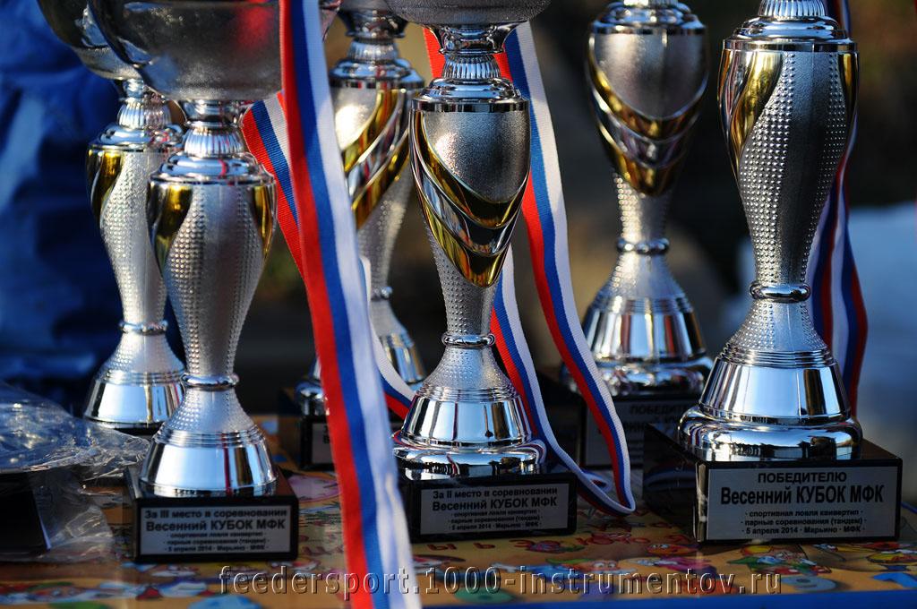 Весенний Кубок МФК 2014, тандем, 5 апреля