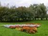 Марьинский парк