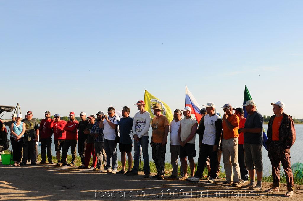 Участники отборочных соревнований по фидеру на чемпионат мира в ЮАР 2013