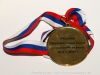 Памятная медаль участника сборной России по фидеру на чемпионат Мира в ЮАР 2013