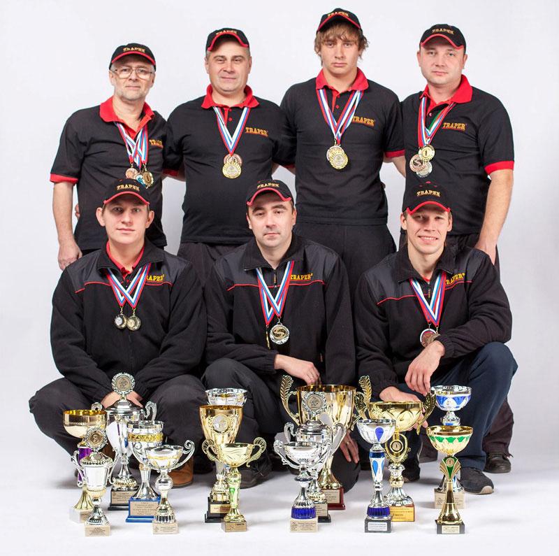Команда Трапер в 2013 году
